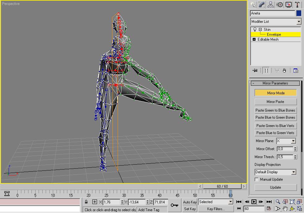 Как сделать 3d анимации